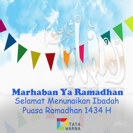 Display Picture BBM Ramadhan