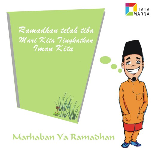 Display Picture BBM Ramadhan