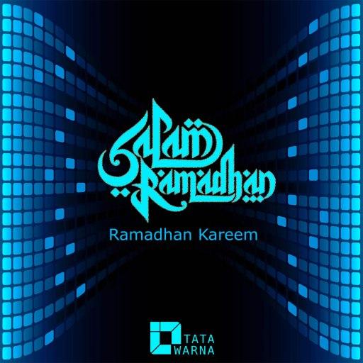 Ramadhan 19-7