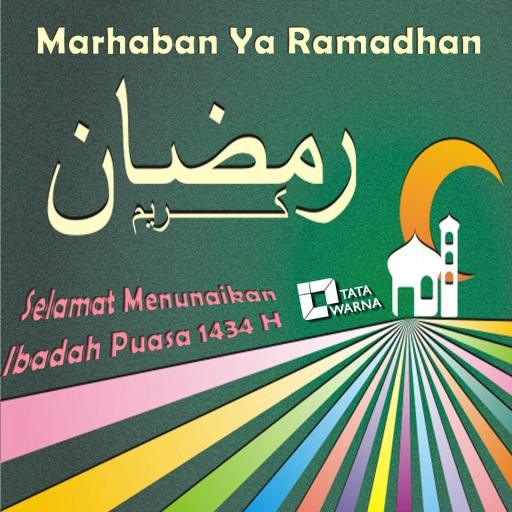 Display Picture Ramadhan