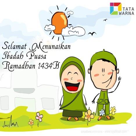 Ramadhan 22-7(2)